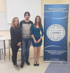(Контролен съвет 2018/2019. От ляво надясно: Антония Папазчева, Даниел Тилев, председател, Пролетина Костова)